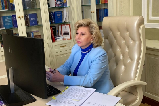Tatiana Moskalkova held an online seminar jointly with the Council of Europe