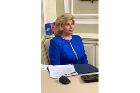 Russian Commissioner joined International Ombudsman Institute