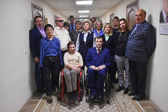 Council on rights of persons with disabilities to be established under High Commissioner