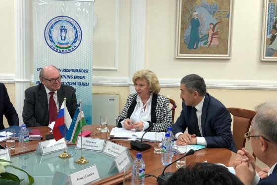 Tatiana Moskalkova spoke about importance of cooperation with Uzbekistan on education and protection of migrants' rights