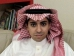 Saudi Arabian blogger will be executed for criticizing authorities