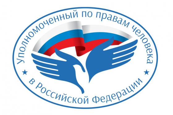 Comment by the High Commissioner for Human Rights in the Russian Federation