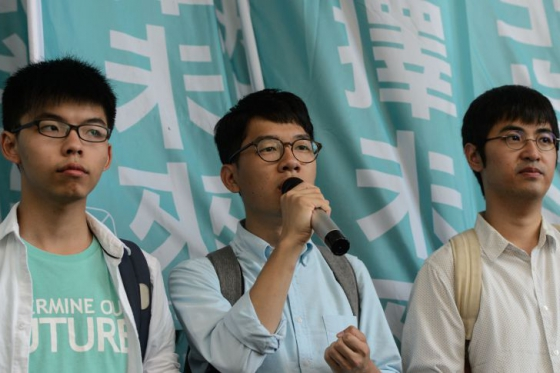 Hong Kong: Guilty verdicts against student leaders latest blow for freedom of expression