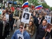 Immortal Regiment marched across 60 countries of the world