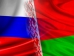 Russia, Belarus plan to set up common migration space