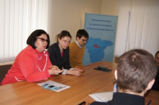 "Round table ""Constitutionalism and Strategic Legal Actions in the Russian Federation"" took place in Voronezh Region"