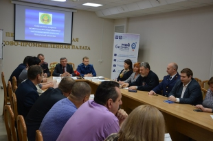 Round table organized by Penza Region Public Chamber