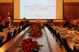 Social integration and support for disabled people discussed in Novosibirsk Region