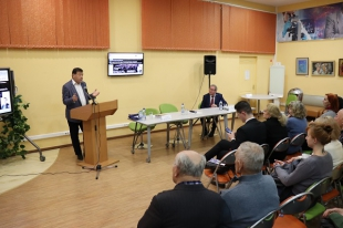 Public lecture in the framework of the days of remembrance for political repression victims held in Perm library