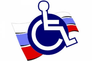 Federal Register of People with Disabilities launched in Russia