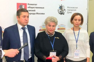 Forum of human rights commissioners opened in Moscow