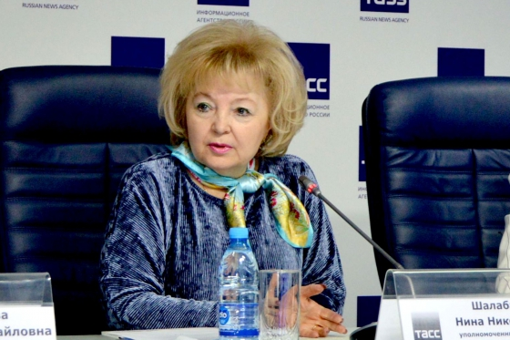 Novosibirsk Commissioner: from year to year, the most acute problems arise in social sphere