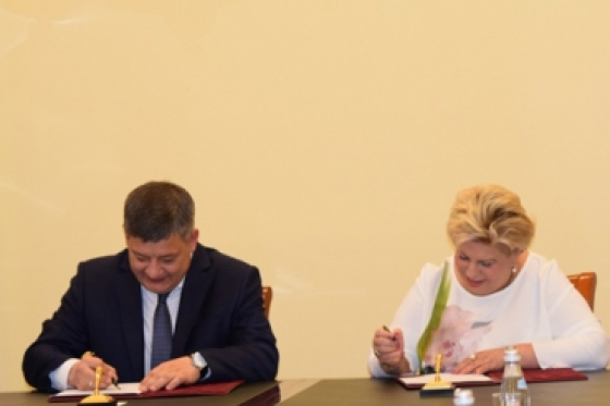 Agreement with the General Directorate of the Ministry of Internal Affairs signed in Moscow