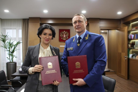 Chelyabinsk Commissioner and Prosecutor of the Region have agreed on interaction