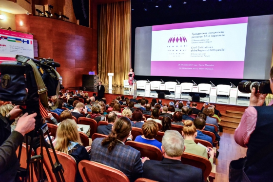 International Humanitarian Forum on role of civil initiatives took place in Khanty-Mansiysk