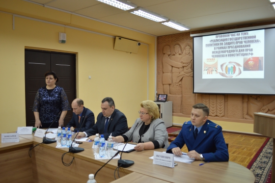 Chuvash Commissioner held human rights lesson for students