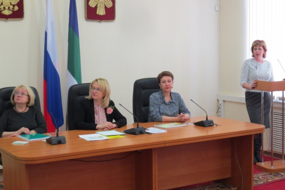 """Social guide"" on support measures for families with children published in Komi Republic"
