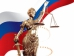 Woman in Yakutia regained right to fair trial