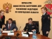 Agreement on interaction with Ministry of Internal Affairs regional department signed in Vologda Region