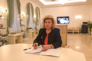 Tatiana Moskalkova approved the appointment of Kirov Commissioner for Human Rights