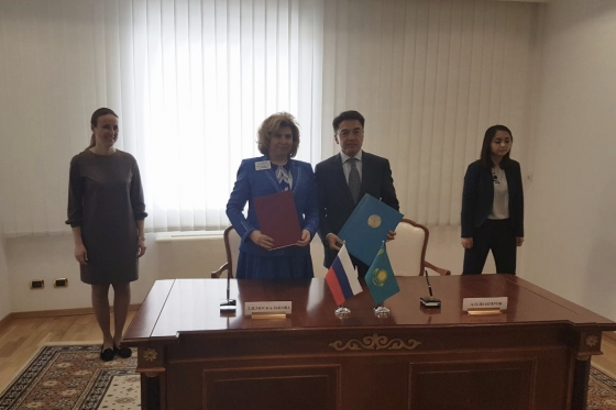 Tatiana Moskalkova signed Memorandum on Cooperation with High Commissioner for Human Rights in the Republic of Kazakhstan Askar Shakirov