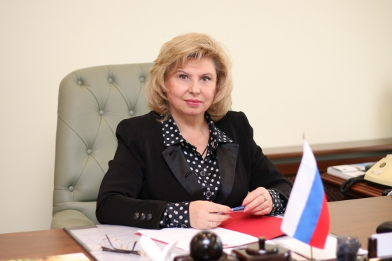 Urgent Statement by Commissioner for Human Rights in the Russian Federation