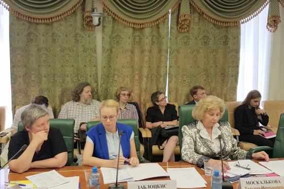 Tatiana Moskalkova took part in the Federation Council meeting
