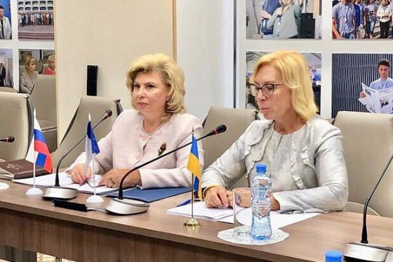 Ombudswomen of Russia and Ukraine outlined ways of interaction and assistance to citizens