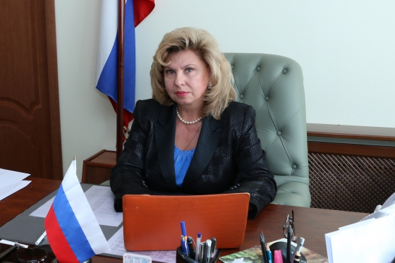 Urgent statement of the High Commissioner for Human Rights in the Russian Federation