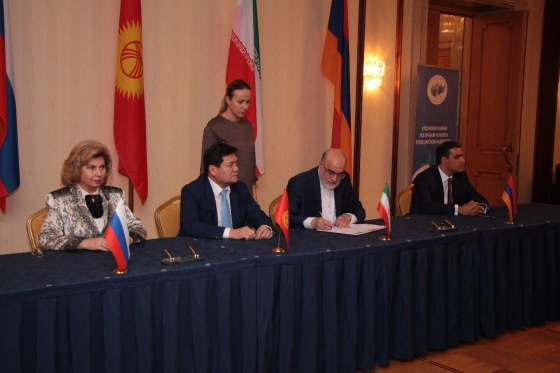 Memorandum on establishment of Eurasian Ombudsman Alliance was signed