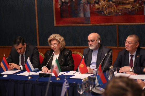 Meeting of Eurasian Ombudsman Alliance