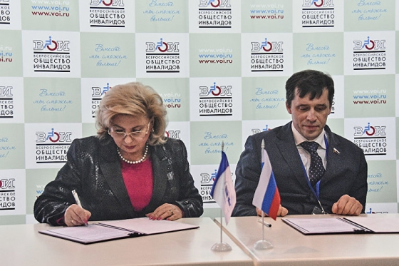 Tatiana Moskalkova signed a cooperation agreement with the All-Russian Association for the Disabled