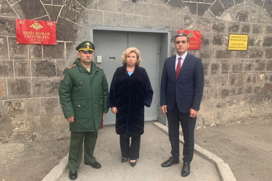 Joint statement by Tatiana Moskalkova and Arman Tatoyan on the visit to the 102nd Russian military base