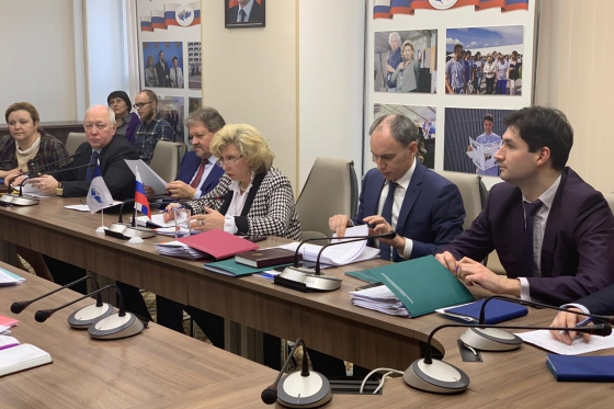 Work is underway on the Report on the Activity of the High Commissioner for Human Rights in the Russian Federation for 2018