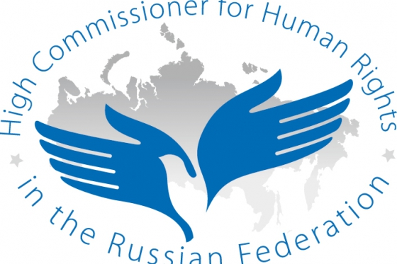 Urgent Statement by the Russian Human Rights Commissioner T.Moskalkova