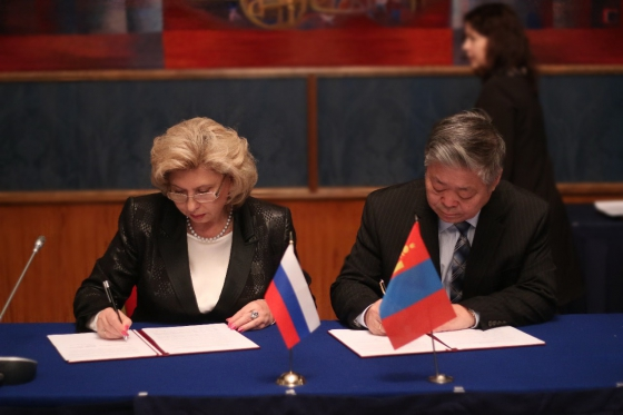 Memorandum on Cooperation with Mongolia