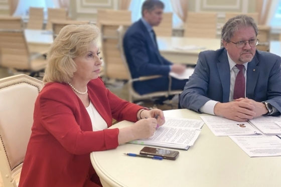 Tatiana Moskalkova approved the appointment of Pskov Human Rights Commissioner