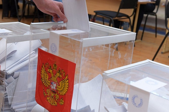 Citizens' electoral rights protection
